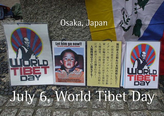 World Tibet Day (Japan)